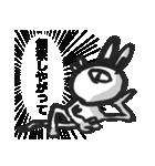 真顔ウサギ(個別スタンプ:09)