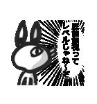 真顔ウサギ(個別スタンプ:10)