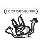 真顔ウサギ(個別スタンプ:13)