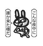 真顔ウサギ(個別スタンプ:15)