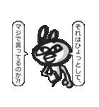 真顔ウサギ(個別スタンプ:16)