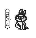 真顔ウサギ(個別スタンプ:18)