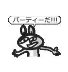 真顔ウサギ(個別スタンプ:19)