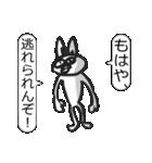 真顔ウサギ(個別スタンプ:30)