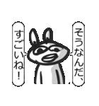 真顔ウサギ(個別スタンプ:34)