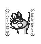 真顔ウサギ(個別スタンプ:35)