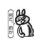 真顔ウサギ(個別スタンプ:37)