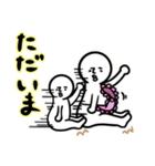 主婦白坊(個別スタンプ:03)