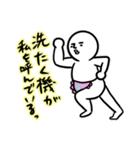 主婦白坊(個別スタンプ:09)
