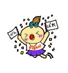 ピヨコの主婦生活~ちょこっと妊活編~(個別スタンプ:02)