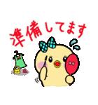 ピヨコの主婦生活~ちょこっと妊活編~(個別スタンプ:05)