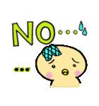 ピヨコの主婦生活~ちょこっと妊活編~(個別スタンプ:07)