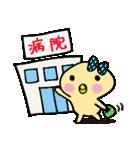 ピヨコの主婦生活~ちょこっと妊活編~(個別スタンプ:08)