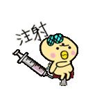 ピヨコの主婦生活~ちょこっと妊活編~(個別スタンプ:10)