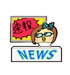 ピヨコの主婦生活~ちょこっと妊活編~(個別スタンプ:12)