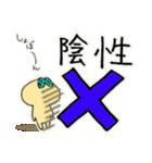 ピヨコの主婦生活~ちょこっと妊活編~(個別スタンプ:14)