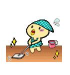 ピヨコの主婦生活~ちょこっと妊活編~(個別スタンプ:21)