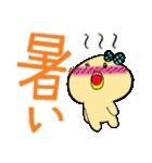 ピヨコの主婦生活~ちょこっと妊活編~(個別スタンプ:23)