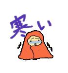 ピヨコの主婦生活~ちょこっと妊活編~(個別スタンプ:24)