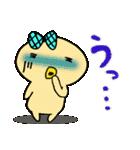 ピヨコの主婦生活~ちょこっと妊活編~(個別スタンプ:25)