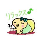 ピヨコの主婦生活~ちょこっと妊活編~(個別スタンプ:29)