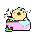 ピヨコの主婦生活~ちょこっと妊活編~(個別スタンプ:32)