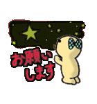 ピヨコの主婦生活~ちょこっと妊活編~(個別スタンプ:34)