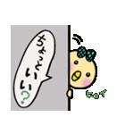ピヨコの主婦生活~ちょこっと妊活編~(個別スタンプ:36)