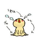 ピヨコの主婦生活~ちょこっと妊活編~(個別スタンプ:37)