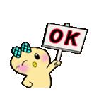 ピヨコの主婦生活~ちょこっと妊活編~(個別スタンプ:39)