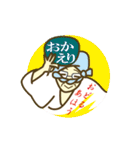 徳島の父さん[阿波弁](個別スタンプ:01)