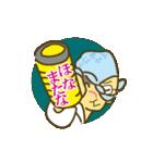 徳島の父さん[阿波弁](個別スタンプ:02)