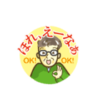 徳島の父さん[阿波弁](個別スタンプ:03)