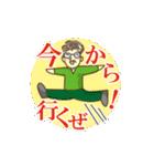 徳島の父さん[阿波弁](個別スタンプ:04)