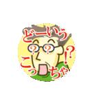 徳島の父さん[阿波弁](個別スタンプ:08)