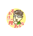 徳島の父さん[阿波弁](個別スタンプ:11)