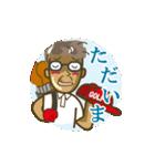 徳島の父さん[阿波弁](個別スタンプ:28)