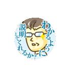 徳島の父さん[阿波弁](個別スタンプ:30)