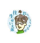 徳島の父さん[阿波弁](個別スタンプ:32)