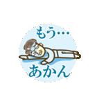 徳島の父さん[阿波弁]
