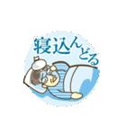 徳島の父さん[阿波弁](個別スタンプ:35)