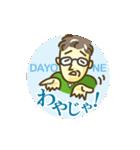 徳島の父さん[阿波弁](個別スタンプ:36)