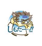 徳島の父さん[阿波弁](個別スタンプ:37)