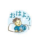 徳島の父さん[阿波弁](個別スタンプ:38)