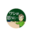 徳島の父さん[阿波弁](個別スタンプ:40)