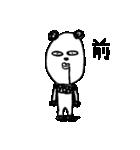 シュールなパンダ(個別スタンプ:01)