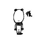 シュールなパンダ(個別スタンプ:02)
