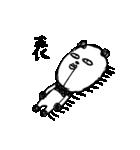 シュールなパンダ(個別スタンプ:03)