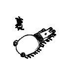 シュールなパンダ(個別スタンプ:04)
