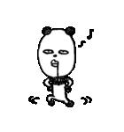 シュールなパンダ(個別スタンプ:06)